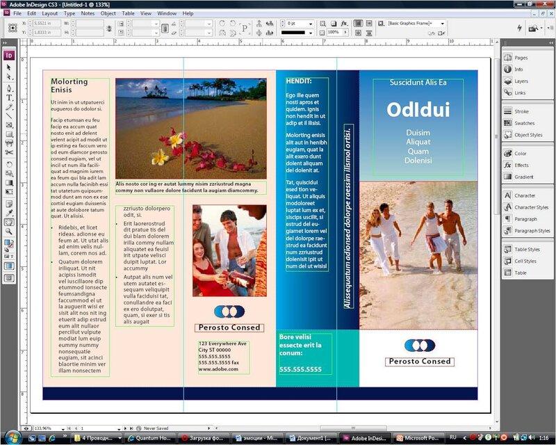 Общие - Руководство Adobe Indesign - disk-tracker145