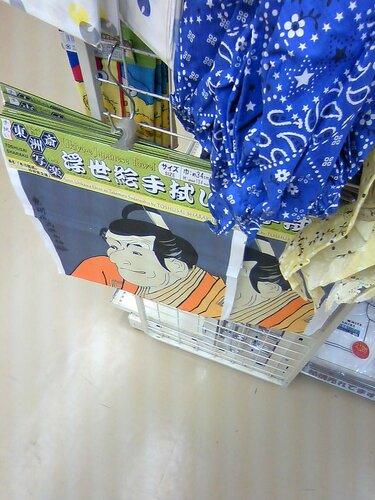 Календарь в японском стиле