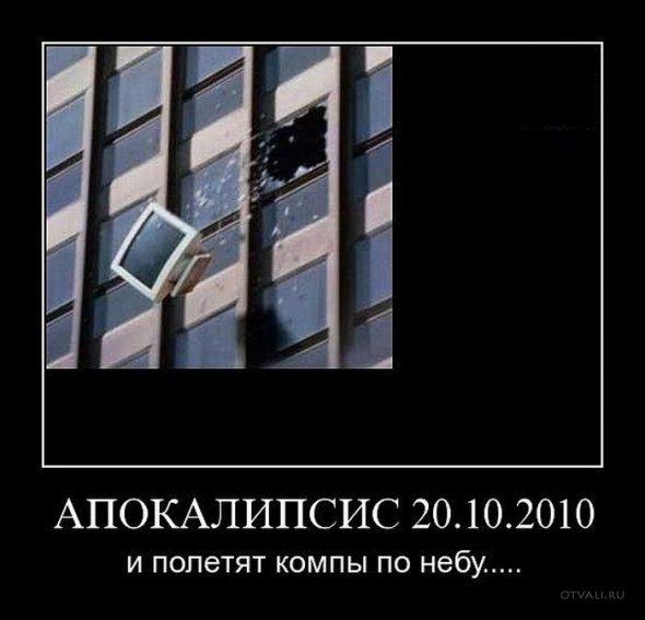 luchi-nenavisti-v-vkontakte-foto_47088_s__17