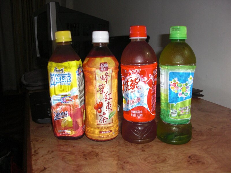 Китайские холодные чаи