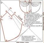 выкройка свага с провисом - Практическая схемотехника.