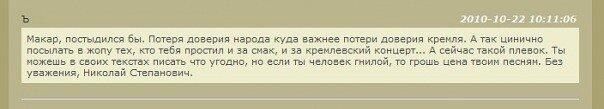 http://img-fotki.yandex.ru/get/5600/loengrin53.2/0_4d7e1_c2199ac2_XL.jpg