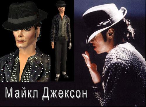 http://img-fotki.yandex.ru/get/5600/m-jackson-info.1c/0_475da_41b6a945_L.jpg