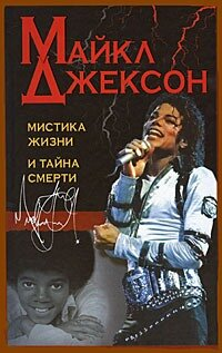 http://img-fotki.yandex.ru/get/5600/m-jackson-info.23/0_4cf73_78c3f2cc_L.jpg