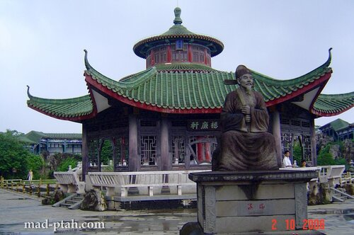 гробница правителя хай руй, хайкоу, хайнань, китай