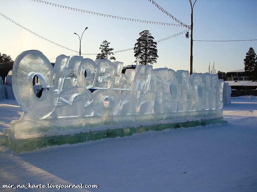 Знакомства в железногорске красноярск