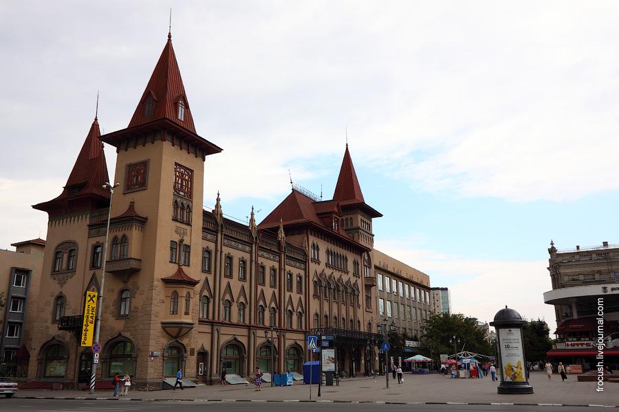 Консерватория имени Л.В.Собинова
