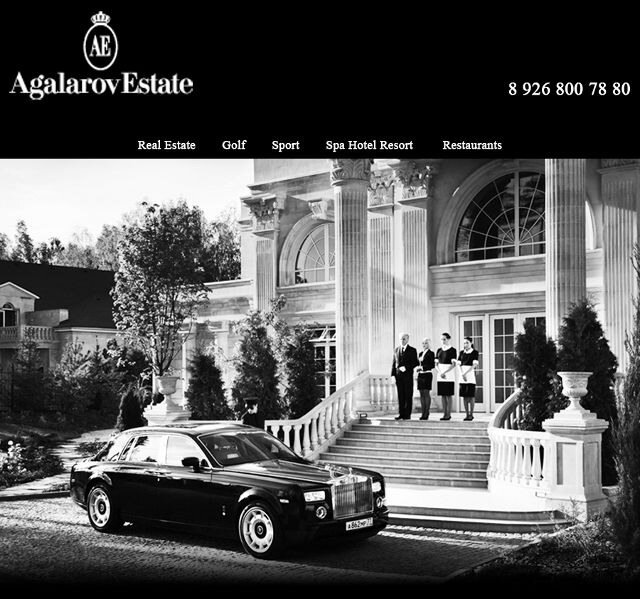 Splash-картинка с сайта AgalarovEstates.ruSplash-картинка с сайта AgalarovEstates.ru