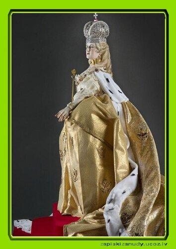 George Stuart. Исторические личности России. , картинка номер 630674.