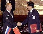 Победа России и Китая