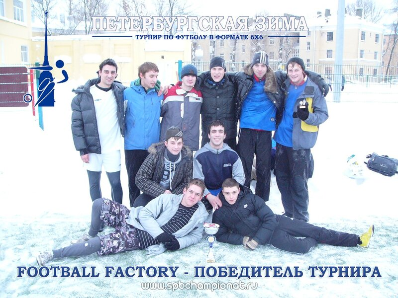 Петербургская Зима 2011
