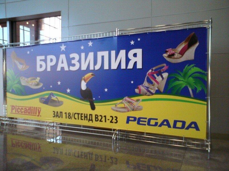 ����������� ����� http://www.stroyalp.ru/rek-proizv.php