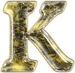 алфавит золотой1 10