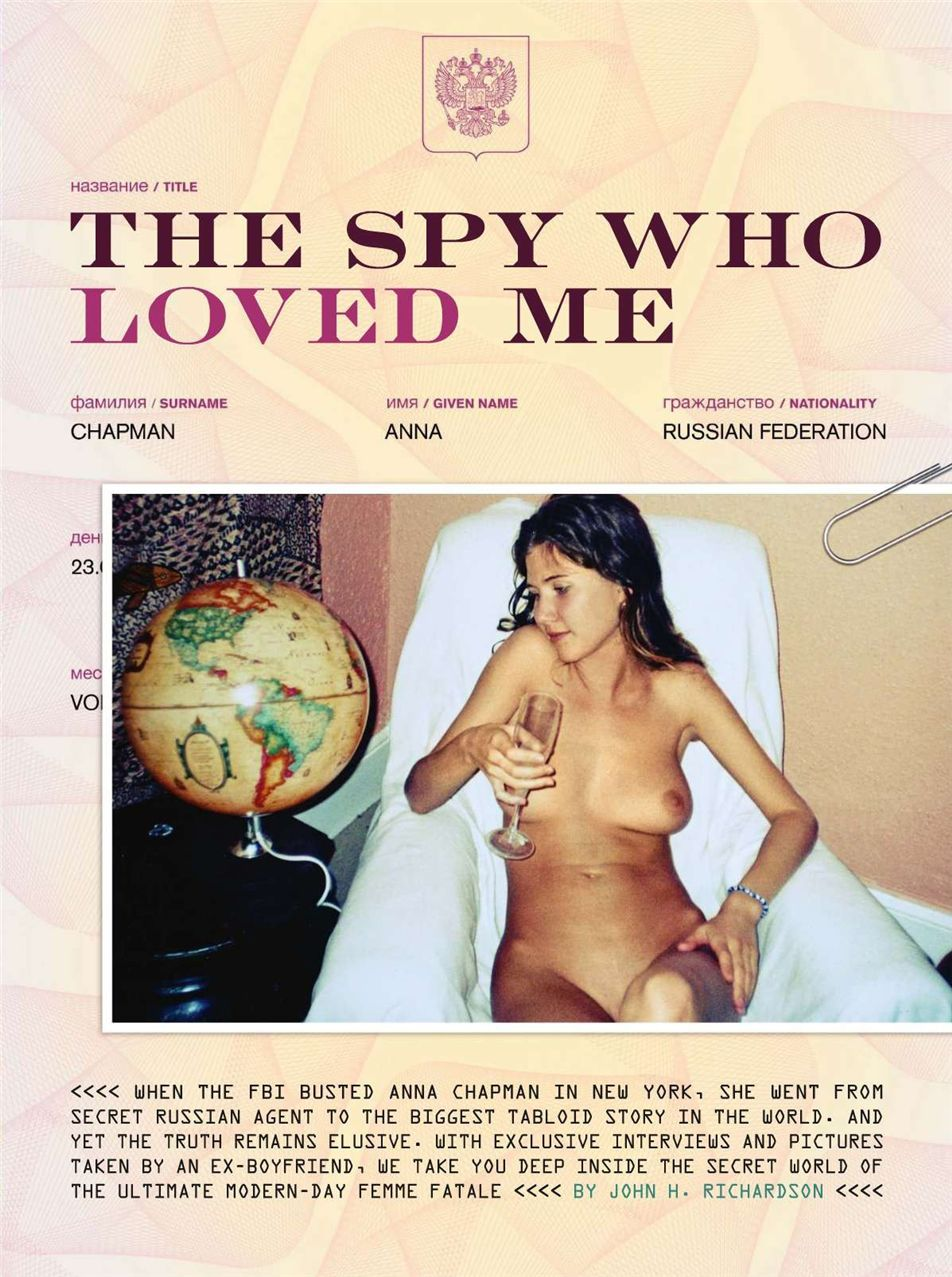 Эротические журналы продаваемые в россии 11 фотография