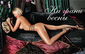 Мила Подъяблонская / Mila Podyablonskaya in Playboy Ukraine february 2011