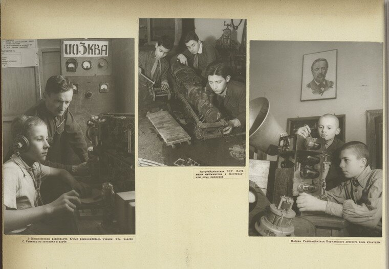 [Club activities at schools, Azerbaizhan and Moscow.]