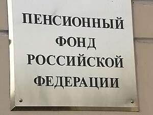 Пенсионная реформа – не лекарство, а безумие зарвавшейся российской власти