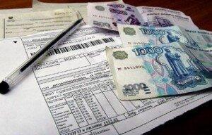Во Владивостоке по факту рассылки «двойных» квитанций возбуждено уголовное дело