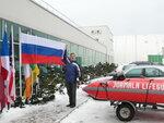 Я с флагом России