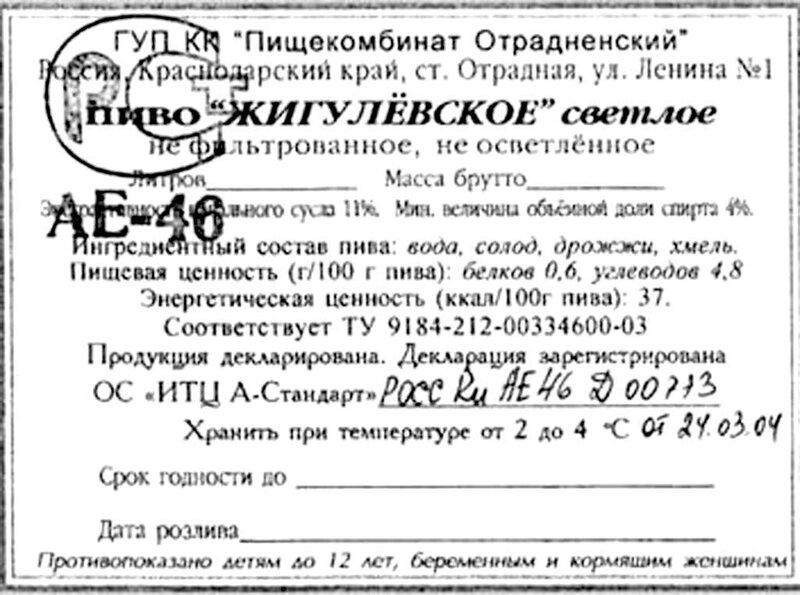 http://img-fotki.yandex.ru/get/5601/122113989.16/0_67e1f_406080a8_XL.jpg
