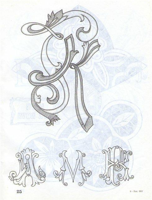 схема змеи из бисера