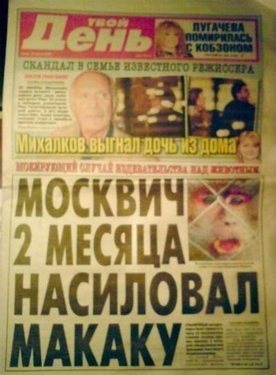 http://img-fotki.yandex.ru/get/5601/130422193.c4/0_735ad_ebf1efb0_orig