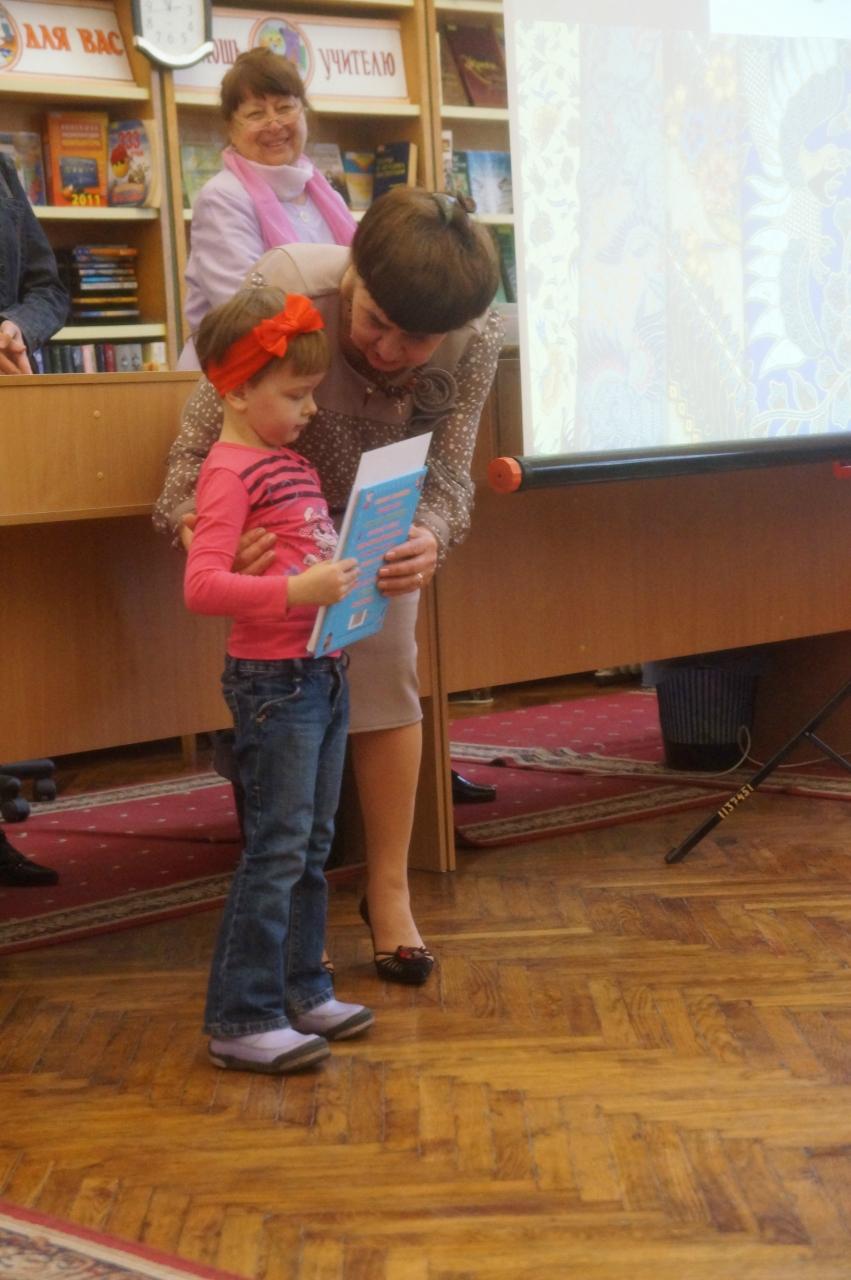 мой любимый герой,конкурс детского творчества,донецкая республиканская библиотека для детей