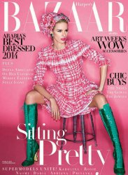 Журнал Harper's Bazaar Arabia - March 2014