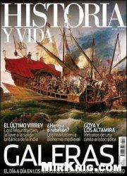 Журнал Historia y Vida - Julio 2014