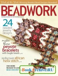 Beadwork № 2-3 February/March  2013.