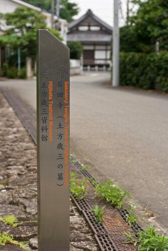 Дорога к храму Сэкидэн-дзи