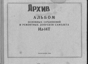 http://img-fotki.yandex.ru/get/5601/40016362.11c/0_7dff7_c730c719_M.jpg