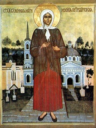 Андрей Первозванный и Антоний