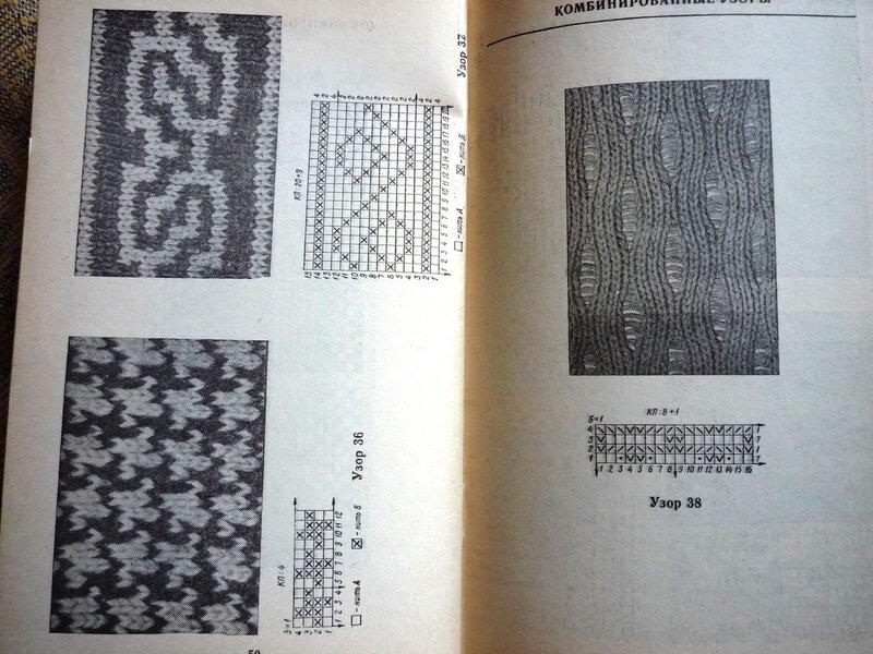 Технология МВ.  - Страница 12 0_933e8_1c87c9c5_XL