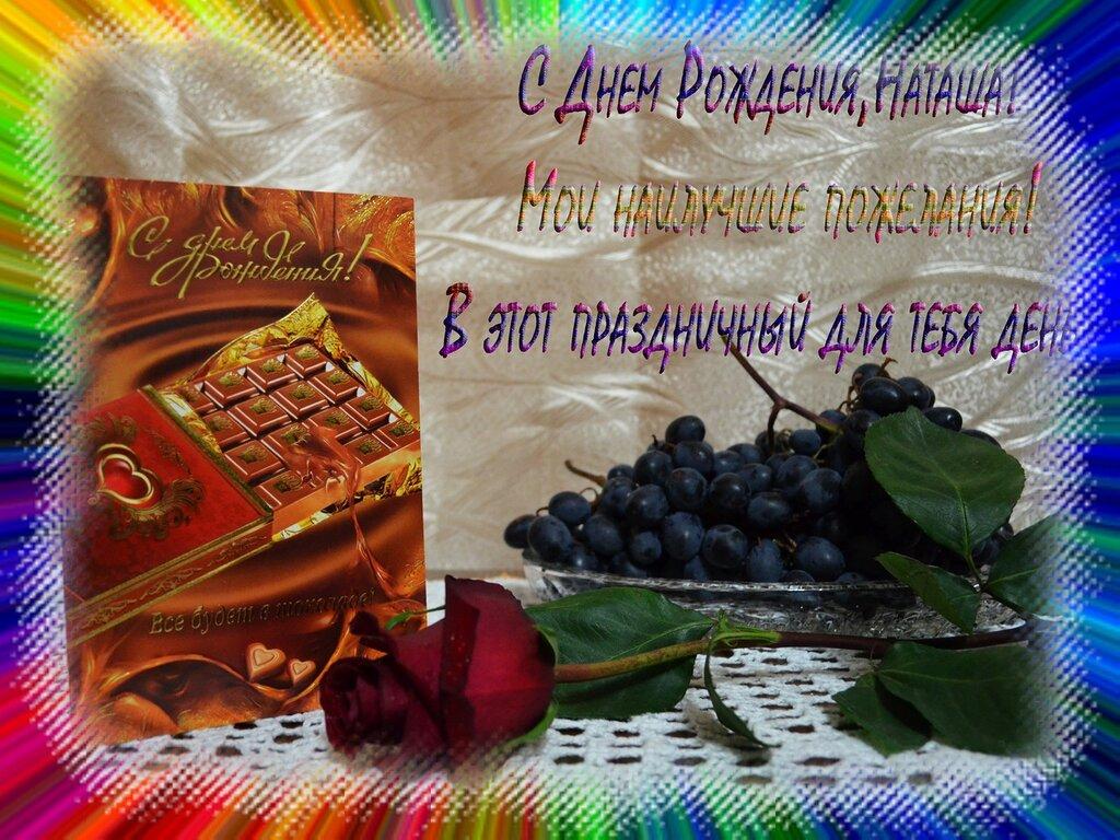 http://img-fotki.yandex.ru/get/5601/88564655.41/0_7e819_6c448dde_XXL.jpg