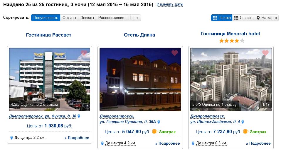 101hotels.ru