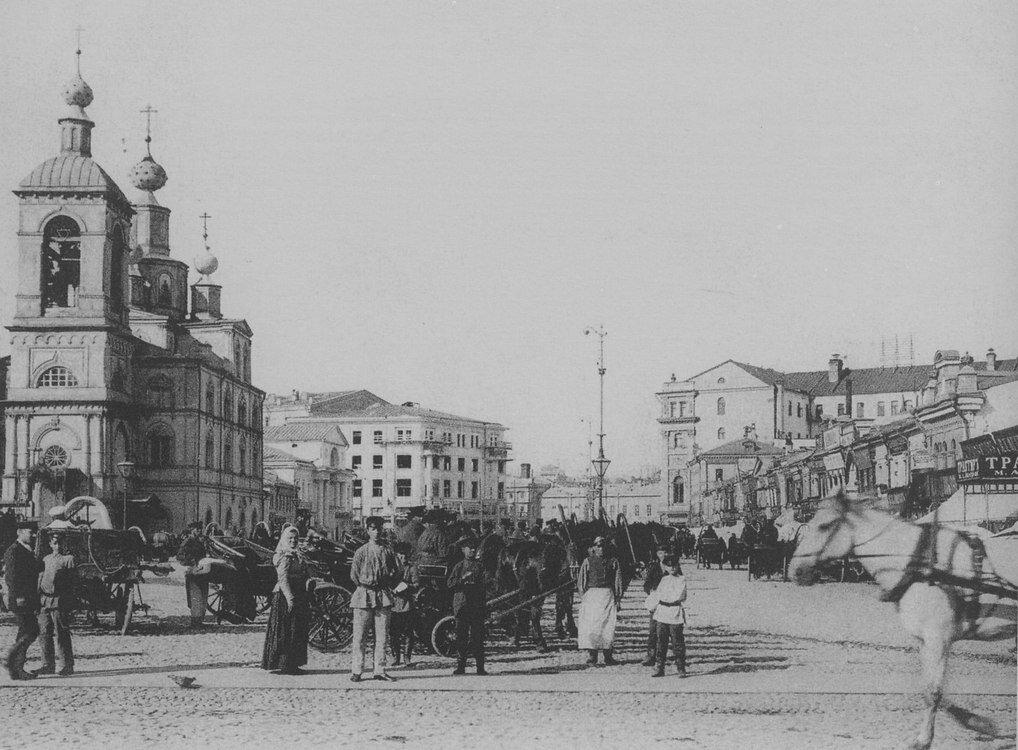 220. Охотный ряд.1903