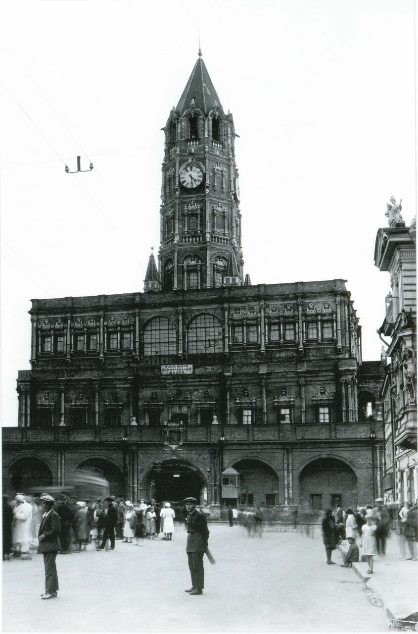 1930-е. Сухарева башня