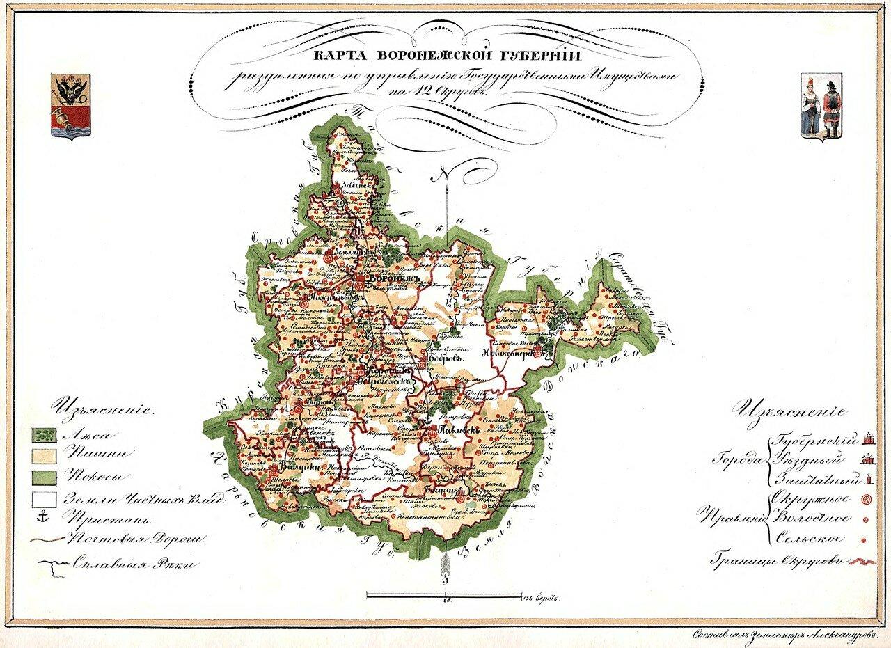 исчисления себестоимости карта калужской губернии 1678 из книги щепкиной купить квартиру ипотеку