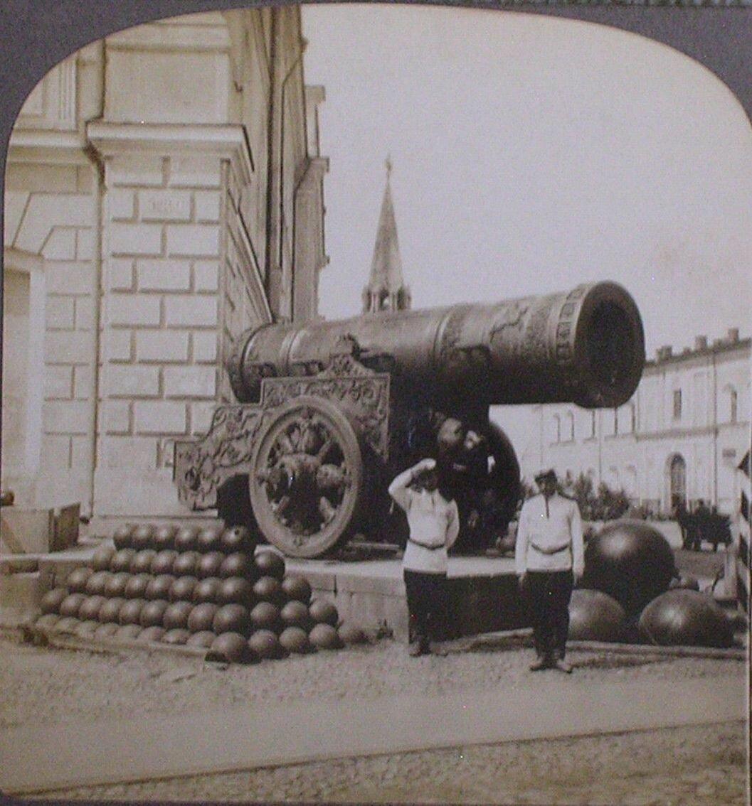 608. Кремль. Царь пушка