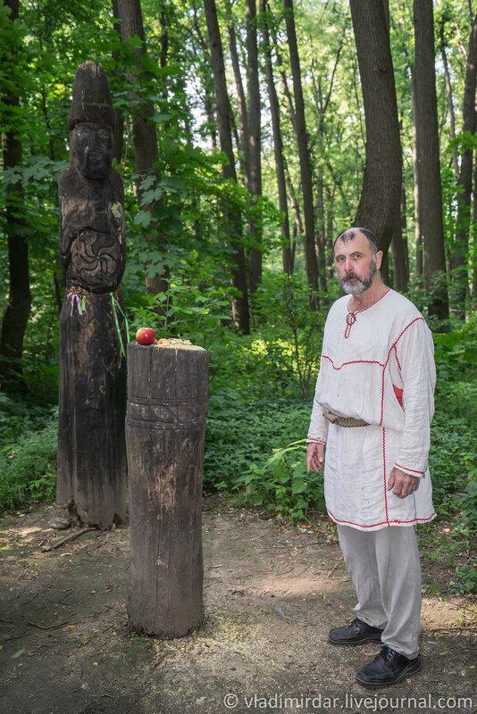 Волхв Велимир и его творение - изваяние Даждьбога