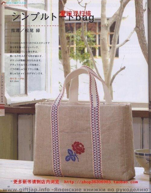 Bag 100