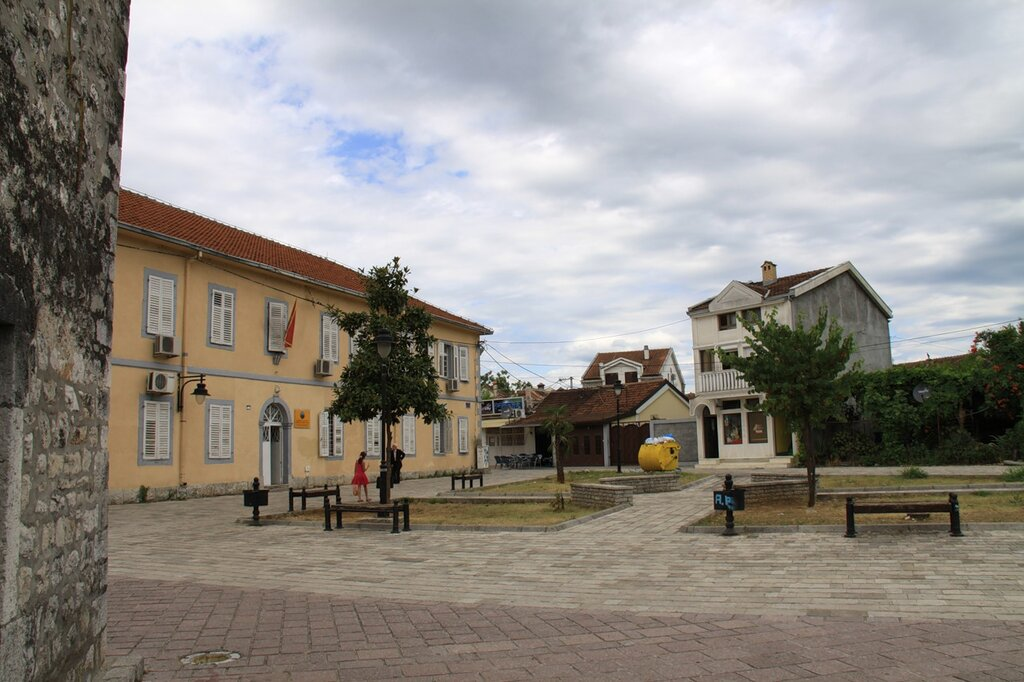 Город подгорица в 1952 92 гг