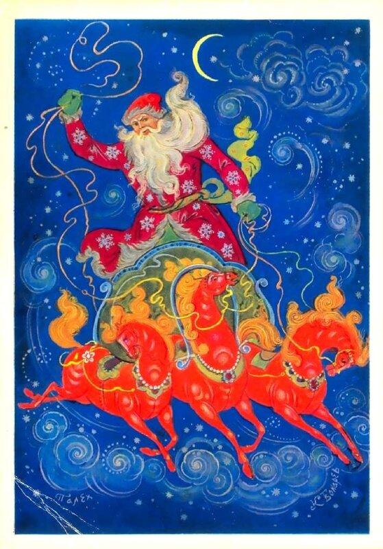 Новый год русский стиль открытки