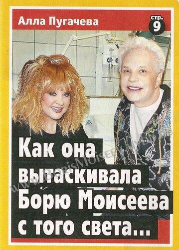 http://img-fotki.yandex.ru/get/5601/artik772.0/0_4b17a_3cdd121a_L.jpg