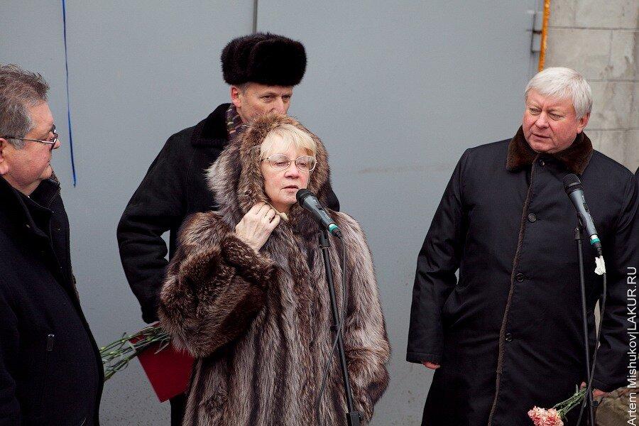 дочь Барковского