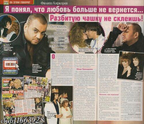 http://img-fotki.yandex.ru/get/5601/balabanoff-vadim.0/0_46ec4_ec5a29ef_L.jpg