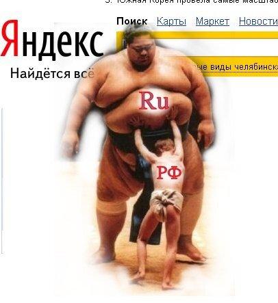 хакерЪ.рф haker-rf