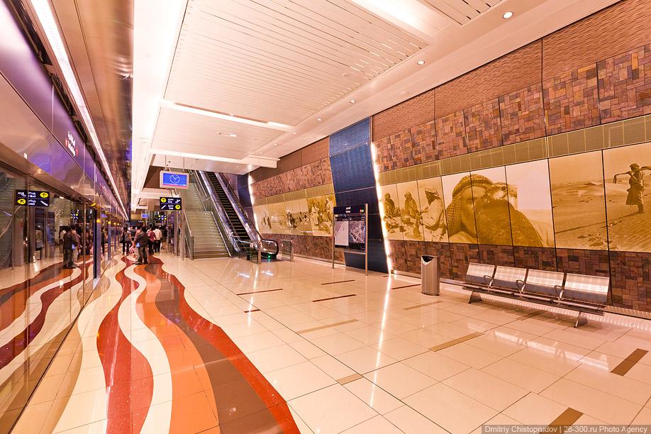 Метрополитен Дубая, строительство которого было начато в 2005 году, был введен в эксплуатацию в.