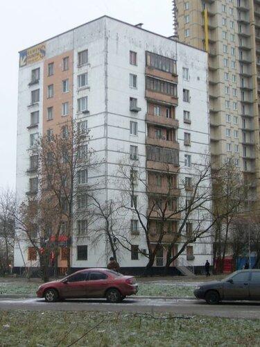 бульвар Новаторов 79